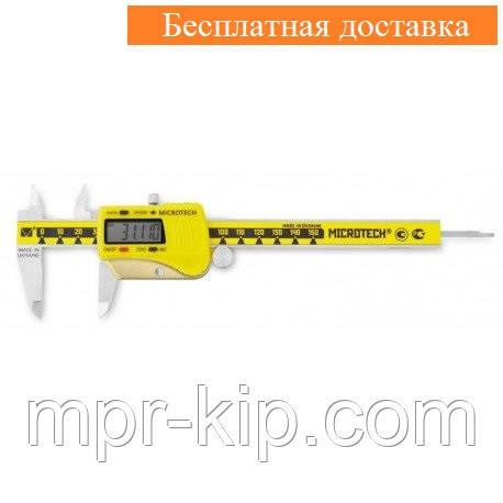 Штангенциркуль цифровий прецизійний ШЦЦПУ-150 (±0,01 мм; RS-232; IP-54) з регулюванням навантаження натиску