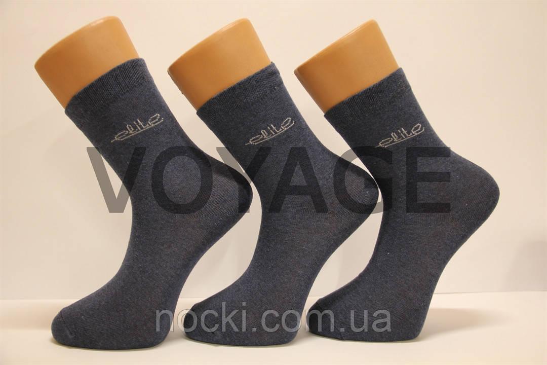 Мужские носки высокие стрейчевые Мод.600 25 джинс