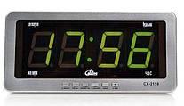 Часы Caixing CX-2159 с зеленой подсветкой, серебристые