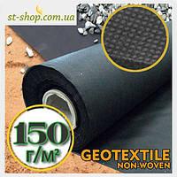 """Геотекстиль (спанбонд) """"SHADOW"""" плотностью 150г/м2 (1,6*25м черное)"""