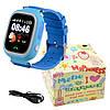 Smart часы детские с GPS Q90, голубые, фото 2