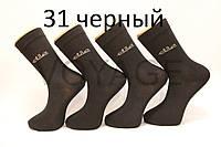 Мужские носки высокие стрейчевые Мод.600 31 черный