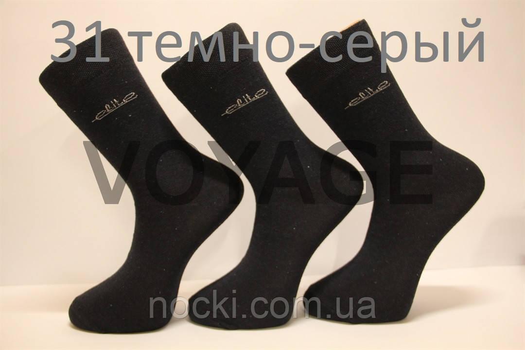Мужские носки высокие стрейчевые Мод.600 31 темно-серый