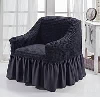 Чехол на кресло с оборкой DO&CO , Турция (2шт)   Цвета разные