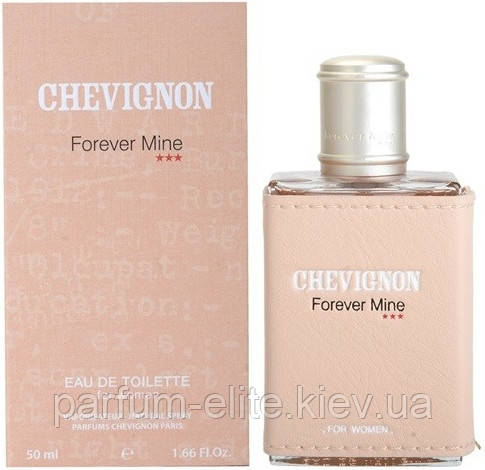 Жіноча туалетна вода Chevignon Forever Mine for Women 50ml