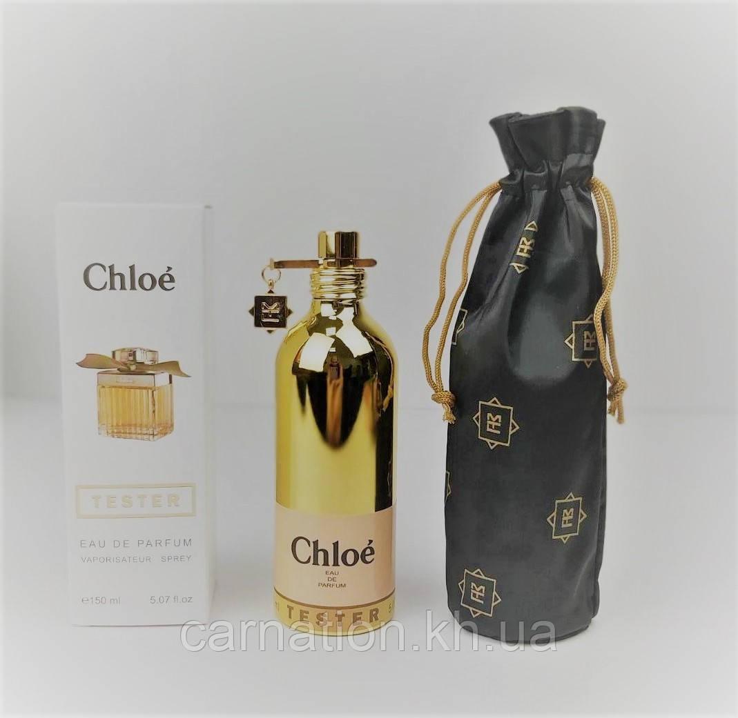 Тестер Chloe Parfum 150 мл