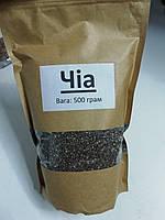 Насіння Чіа, або Шавлія іспанська, семена чиа 300 г