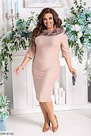 Женское красивое платье больших размеров, фото 1