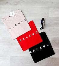 Футболки женские Balance, 9112