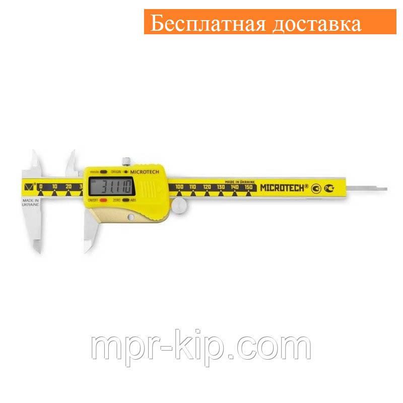 Штангенциркуль прецизійний ШЦЦПУ-150BT (±0,01 мм; RS-232; IP-54; блютуз) з регулюванням навантаження натиску