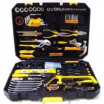 Набор инструментов Crest tools 168 предметов, в чемодане треснут один клапан закрытия кейса
