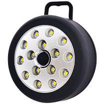 Аварийный фонарь TX-015 SMD на магнитах