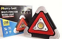 Аварийный знак Прожектор Hurry bolt HB-6608