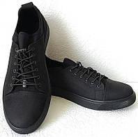 Mante Pro! Универсальные женские кожаные  кеды спортивные туфли на шнурках  резинках, фото 1