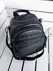 Жіночий шкіряний рюкзак з кишенею зпереду