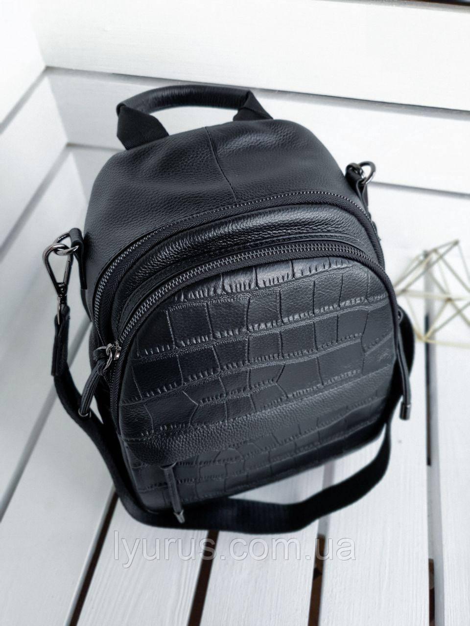 Женский кожаный рюкзак с карманом спереди