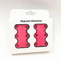 Магниты для шнурков Magnetic Shoelaces 35 мм (Магнитные шнурки) розовые