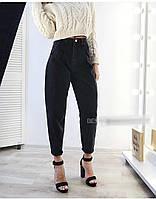 Трендовые широкие джинсы Slouchy на высокой посадке, темно-серые, Р-р.27,28 Код 648Т