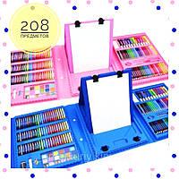 Набор для детского творчества в чемодане,набор канцелярских товаров,для рисования 208 предметов с мольбертом