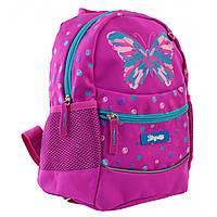 Рюкзак дошкольный 1ВЕРЕСНЯ  К-20/556521 Summer butterfly, рожевий, фото 1