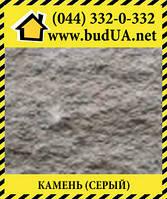 Камень декоративный для забора, серый,  350*180*150