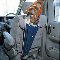 Чехол для хранения зонтов в автомобиль, органайзер большой для зонтов. Чехол для зонта в машину
