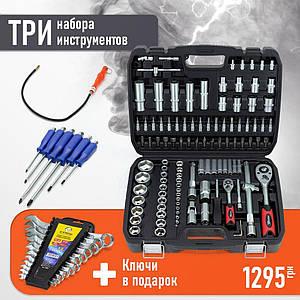 4в1 Набор Инструментов 108 ед.Profline 61085 + набор ключей 12 ед. + Набор отверток 6 шт + Магнит