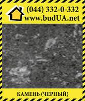 Камень декоративный для забора, черный, 350*180*150