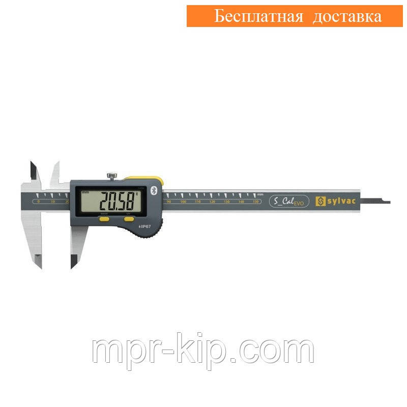Штангенциркуль цифровой прецизионный Sylvac ШЦЦ-300 IP-67 (±0,03 мм; RS-232) Швейцария