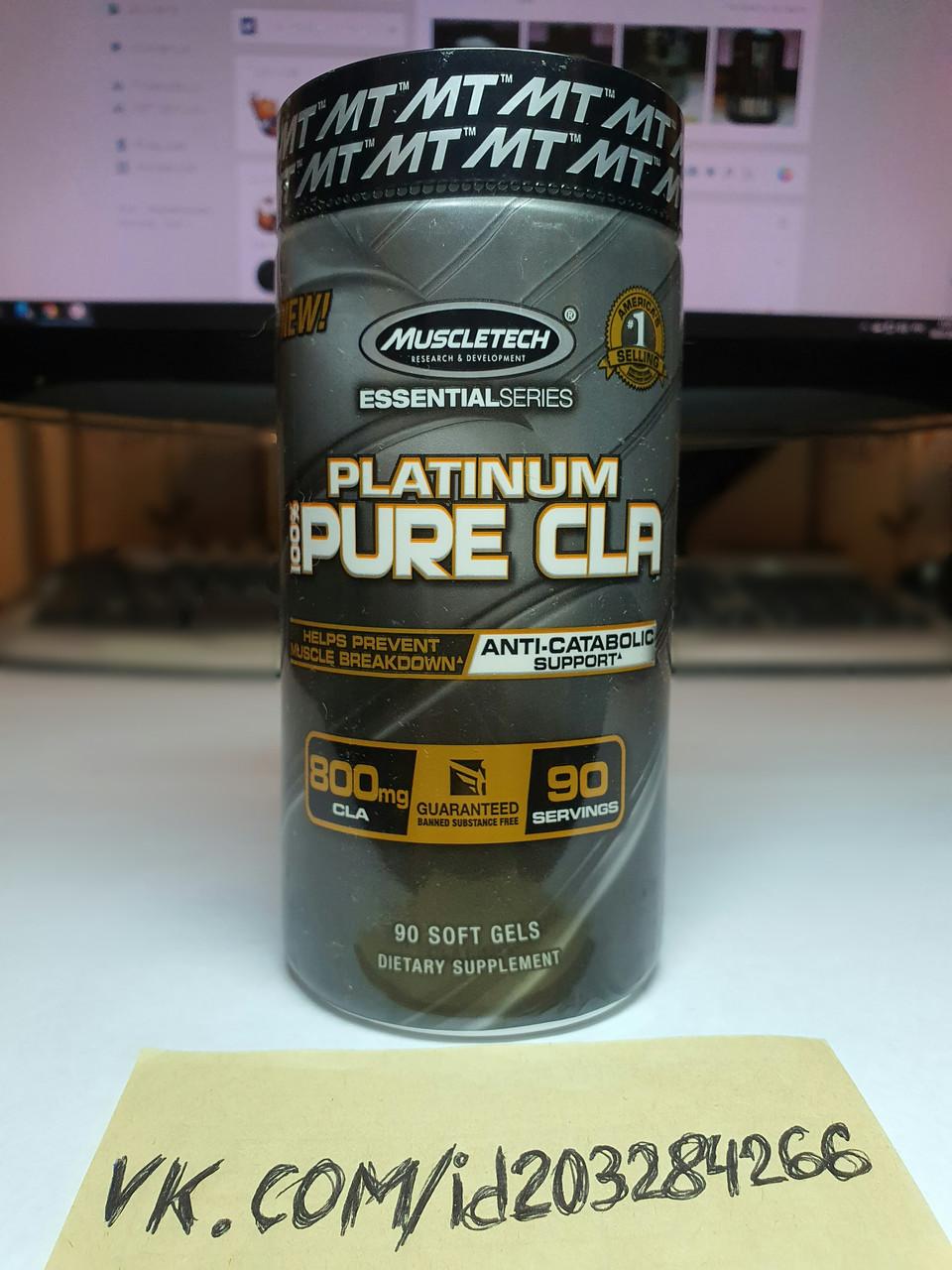 Конъюгированная линолевая кислота Muscletech Platinum 100% Pure CLA 90 softgels