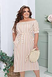 Легкое летне платье миди в горошек с открытыми плечами с пояском и повязкой, норма и батал большие размеры
