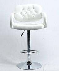 Белое кресло клиента на устойчивом хромированном круглом основании с подножкой GOR Bar CH - Base, фото 3