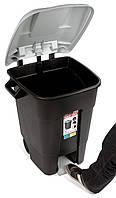 Бак для сміття 120 л EcoTayg 60*56,8*88,6 см Пластик з педаллю, кришкою, ручками і на колесах.Іспанія(423000В)