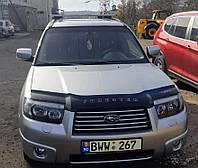 Багажник для Subaru Forester 2 на рейлинги модельный аэродинамический с алюминиевыми поперечинами