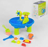 Детский игровой разборной столик для игры с песком и водой 103 с кинетическим песком и аксессуарами