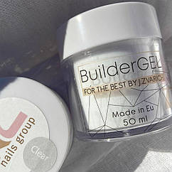 Builder Gel Clear от JZ Nails Group, 30 ml