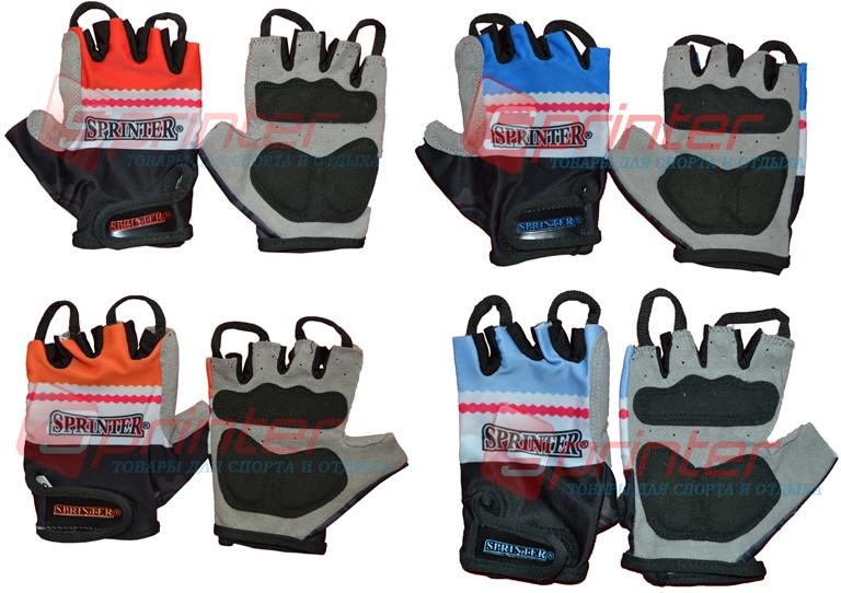 Перчатки спортивные для велосипедистов.S.(Пакистан)110-125