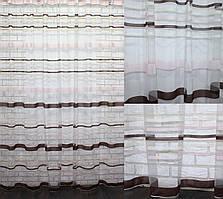 Тюль фатин полоса, цвет бежевый с коричневым. Код 586т