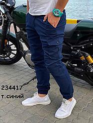 Штаны мужские GS-0559-39