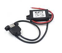 USB мото зарядка , 12-24 V WUPP, + кріплення під болт, CS-198A1, врізна, фото 1