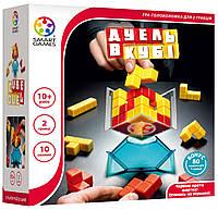Настольная игра Smart Games Дуэль в кубе (SGM 201 UKR)