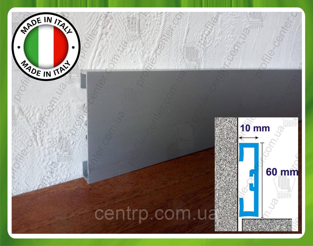 Квадратный алюминиевый плинтус Profilpas Metal Line 89/6 для пола, высота 60 мм