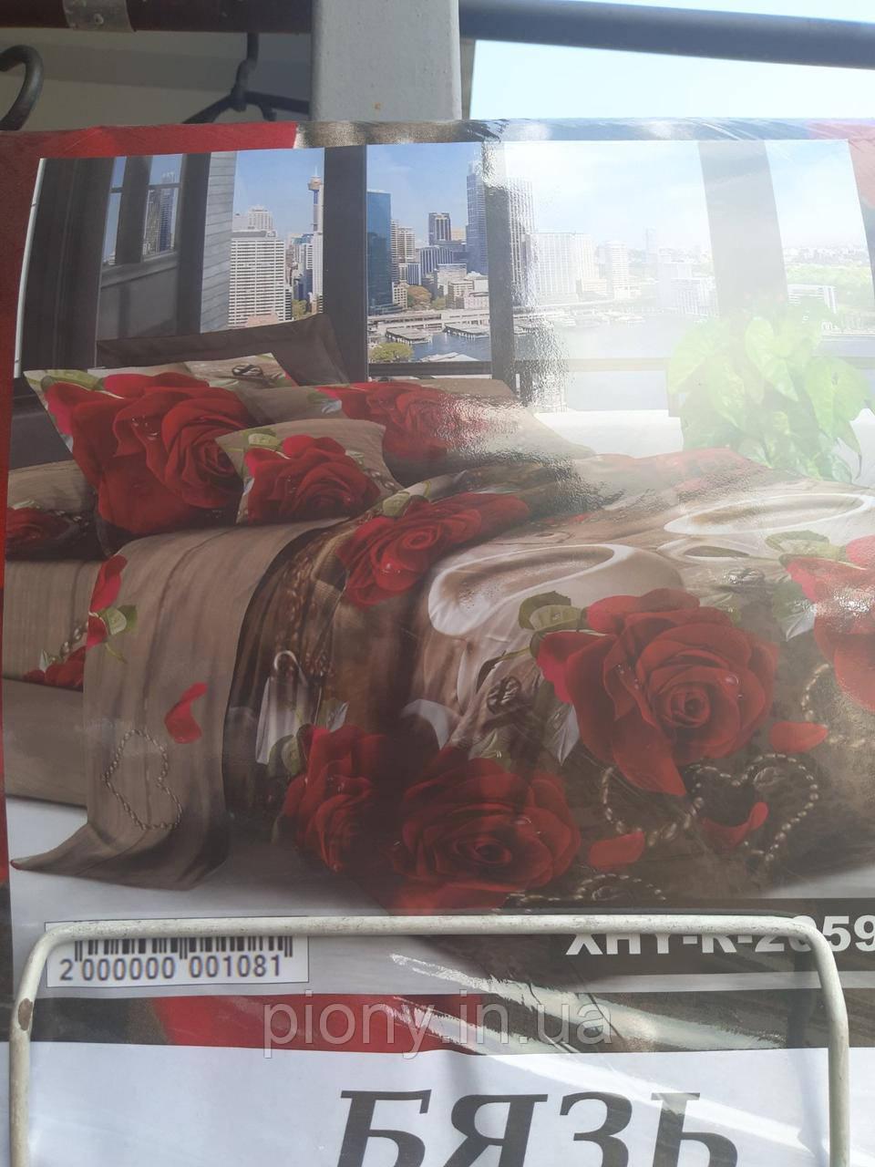 Комплект постельного белья бязь ассорти