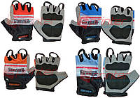 Перчатки спортивные для велосипедистов. L.(Пакистан).110-125