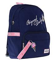 Модный школьный рюкзак для девочек