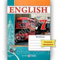 7 клас. Англійська мова. Workbook. До підр. Несвіт. Видавництво Підручники і посібники