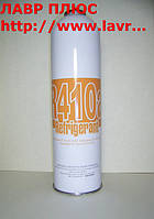 Фреон R-410 REFRIGERANT (0.650 кг - баллон) Китай