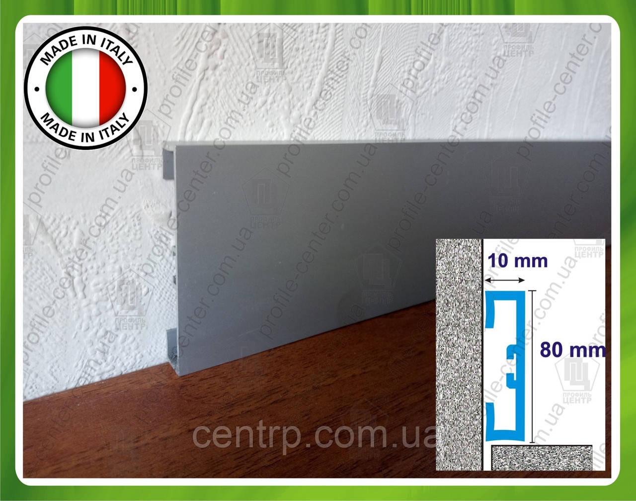 Алюмінієвий плінтус Profilpas Metal Line 89/8 для підлоги, висота 80 мм