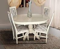 Комплект обеденный Престиж слон. кость из массива бука (стол + 4 стула)