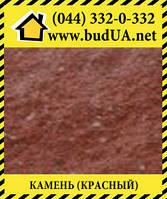 Камень декоративный для столбиков, красный,  300*100*150